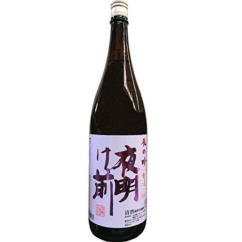 【信州の人気の地酒】「夜明け前 辰の吟  特別本醸造 生酒」1.8l