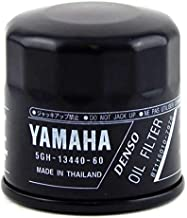 2 PACK Yamaha Oil Filter 5GH-13440-61-00