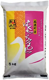 令和元年産 北海道 風連産 はくちょうもち 5kg