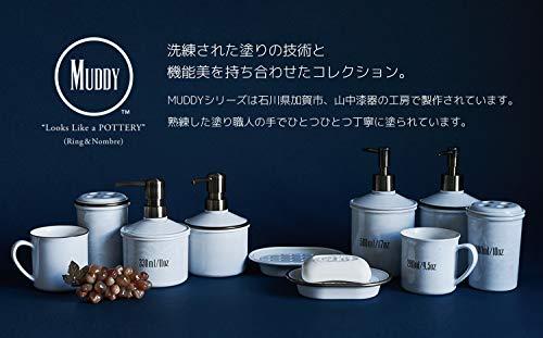 素地のナカジマ歯磨きコップホワイト約280mlMUDDYRINGコップ(日本製)19-457191