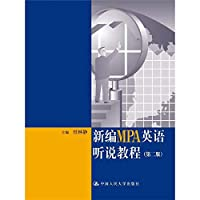 New MPA English Speaking Course ( with CD-ROM version 2 ) : Renlin Jing 118