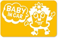 imoninn BABY in car ステッカー 【マグネットタイプ】 No.65 ハーイさん (黄色)