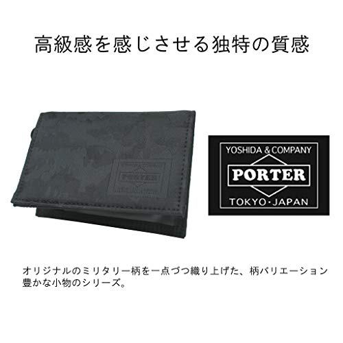 PORTER(ポーター)『GHILLIEPASSCASE』
