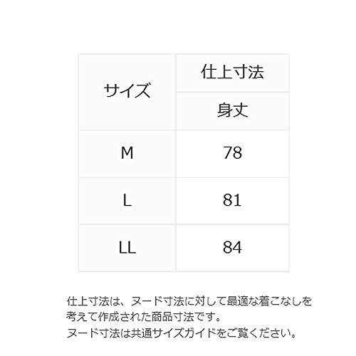 [セシール]インナーシャツスマートヒートワンピースの下に着るロング8分袖UE-1404レディースチャコールグレー日本M(日本サイズM相当)