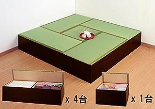 畳ユニット 高床式ユニット畳 【畳収納ボックス】日本製 180x180cm 大4台+小1台のセット販売