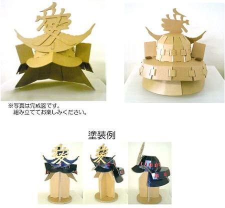 ダンボールかぶと(愛兜) (ダンボールインテリア) fugetsu-07