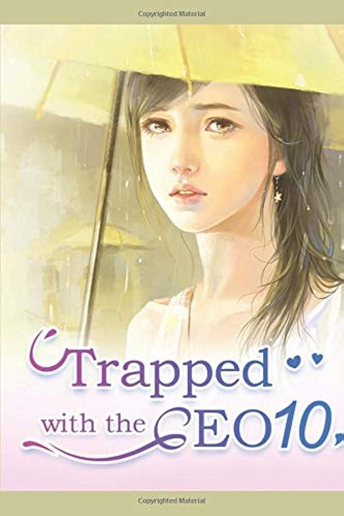 鷹北へ受粉者Trapped with the CEO 10: Growing Disturst (Trapped with the CEO Series)