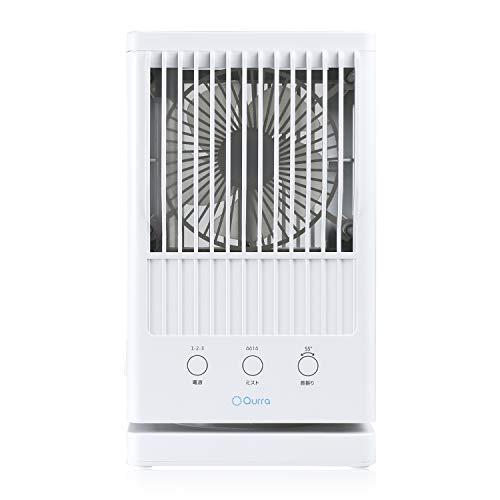 Qurra(クルラ) 超音波式冷風扇 ヒヤミスト 卓上 ミニクーラー 首振り スイング 小型 デスク ポータブル 風量調整 送風 加湿 省エネ 車 USB 3R SYSTEMS ホワイト
