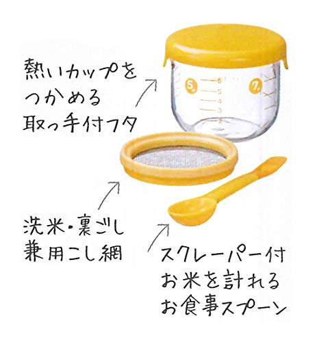 スケーターおかゆカップ炊飯j起用耐熱ガラス製離乳食おかゆメーカー250mlOKY1