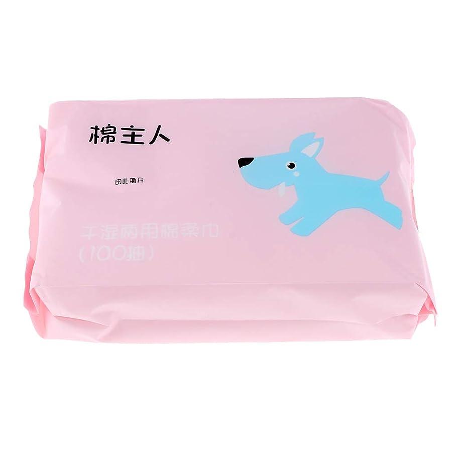 小売実験室魔法F Fityle 約100枚 使い捨て フェイシャルタオル クリーニング フェイスタオル 化粧品 ソフト 2色選べ - ピンク
