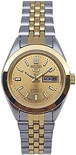 ساعة سيكو 5 اوتوماتيكية 21 ساعة تقويم مجوهرات من الفولاذ المقاوم للصدأ للسيدات