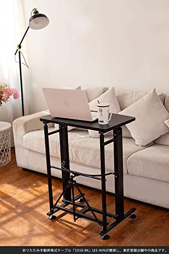 E-WINスタンディングデスク昇降式テーブルキャスター(固定脚)取付けだけの簡単組立天板サイズ幅58cm×奥行40cm昇降ダイニング手動テーブル折りたたみ在宅ブラックSD58-BK