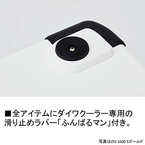 Daiwa(ダイワ)『プロバイザーHDSU2700』
