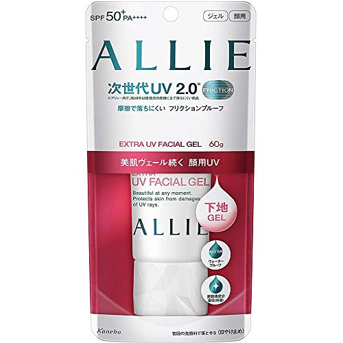 Kanebo Allie New Friction and Super Water Proof UV Facial Gel SPF 50+^PA++++ 60g (Green Tea Set)