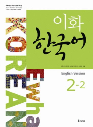 Ewha Korean. 2-2 (in English) (Korean edition)