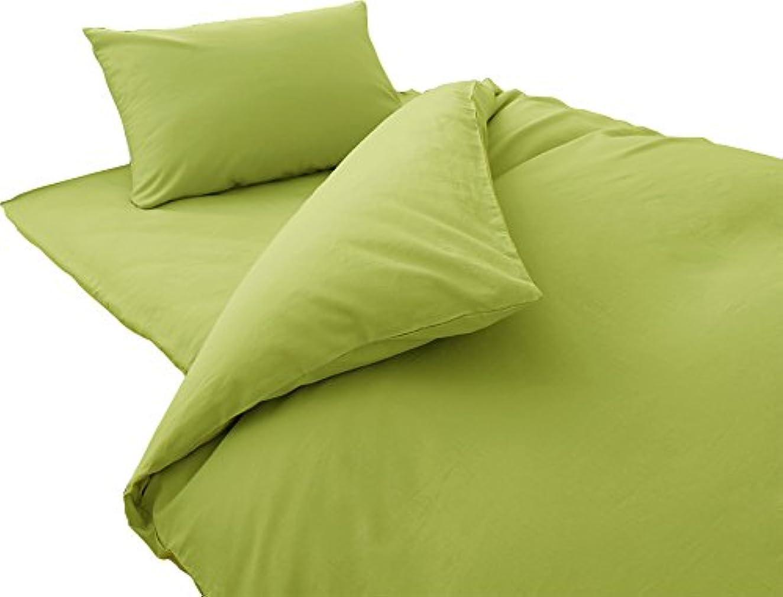 集団危機頻繁に布団カバー 3点セット Rivera リベラ 綿100% 和式タイプ 天然素材 コットン (ダブル, ライムグリーン)