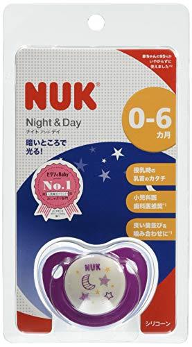 NUKおしゃぶり自然な鼻呼吸寝かしつけぐずり快眠快適な使い心地ナイト&デイ(キャップ0-6)三日月OCNK60101228ヵ月0か月~
