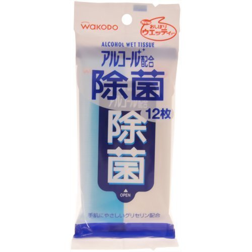 和光堂 除菌ウエッティー アルコール配合 袋12枚 [6746]