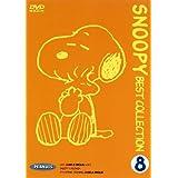 スヌーピー ベストコレクション(8) [DVD]