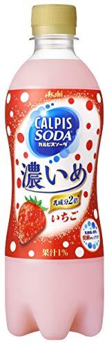カルピス カルピスソーダ 濃いめいちご 500ml ×24本