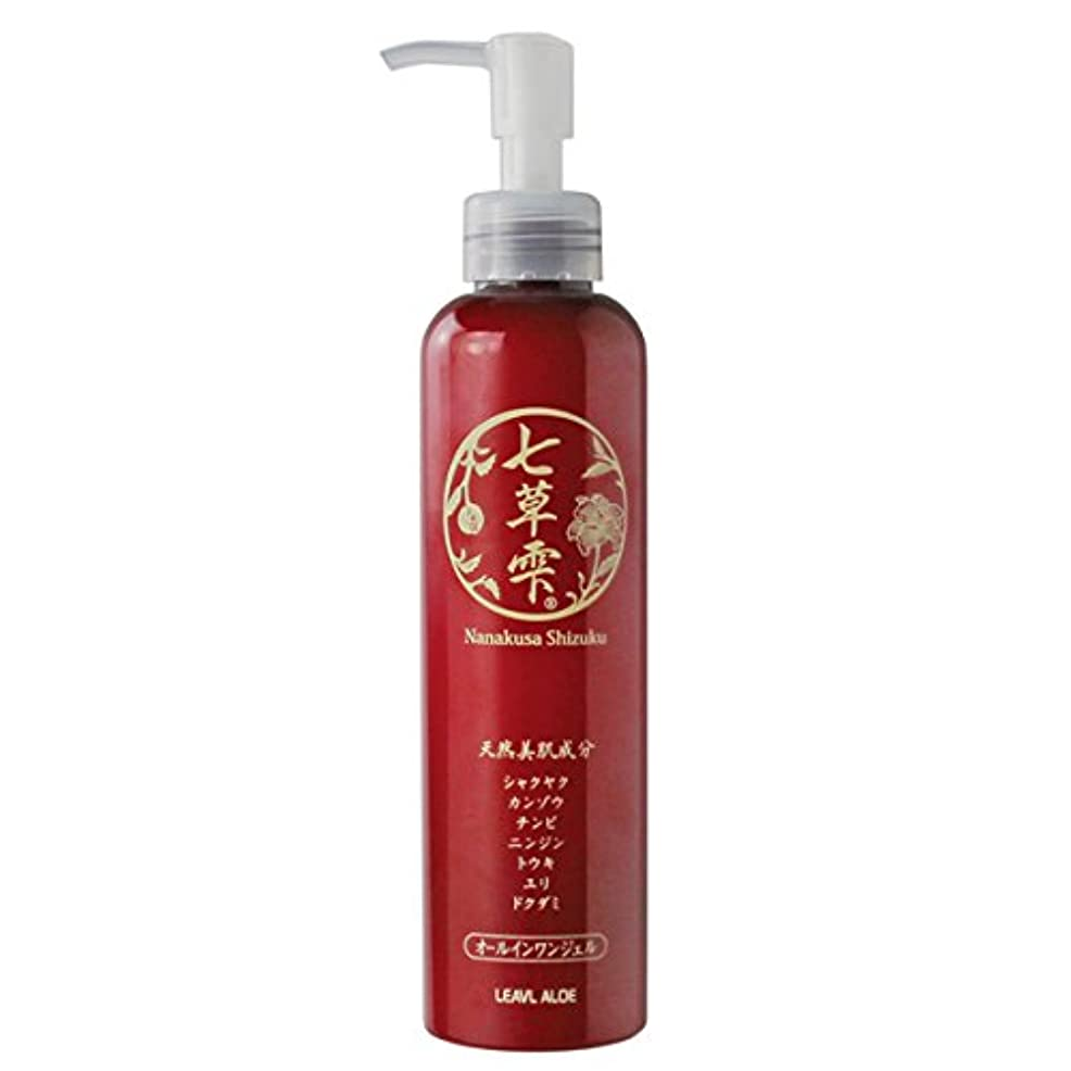 革命的仕える真剣にフタバ化学 化粧水 保湿 九州 温泉 浴場 乳液不要 七草雫オールインワンジェル