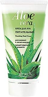 Bielita & Vitex Aloe Vera Line | Nourishing Hand Cream, 150 ml | Grape Seed Oil, Aloe Juice, Vitamins