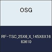 OSG Tスロットカッター RF-TSC_25X6_X_145X6X16 商品番号 83610