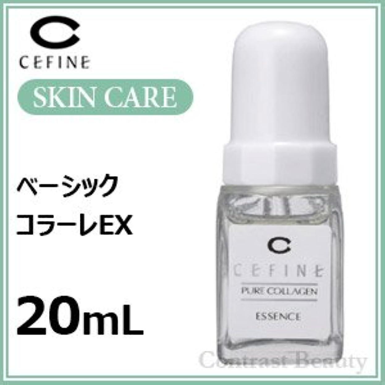 騒ぎ情報上向き【X2個セット】 セフィーヌ コラーレEX 20ml CEFINE ベーシックシリーズ