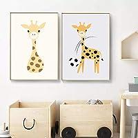キャンバス絵画かわいい漫画の動物鹿の壁アート北欧のポスターとプリント子供部屋の装飾のための壁の写真-50x70cmx2フレームなし