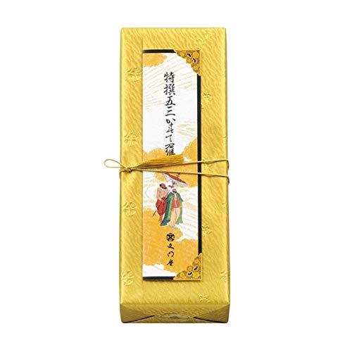 銀座文明堂 特撰五三カステラ 1B号 桐箱