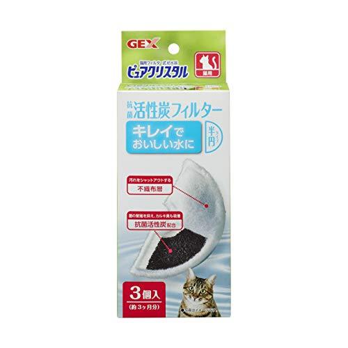 ピュアクリスタル 抗菌活性炭フィルター半円タイプ猫用3P