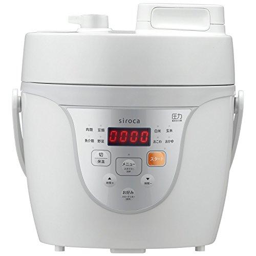 siroca 電気圧力鍋 SPC-211グレー[圧力/無水/蒸し/炊飯/スロー調理/温め直し/コンパクト]