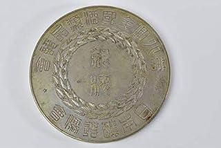 銀牌 大正10年(1921年)大蔵省主管日本醸造協会主催 第8回全国酒類品評会 銀牌