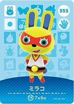 どうぶつの森 amiiboカード 第4弾 ミラコ No.355