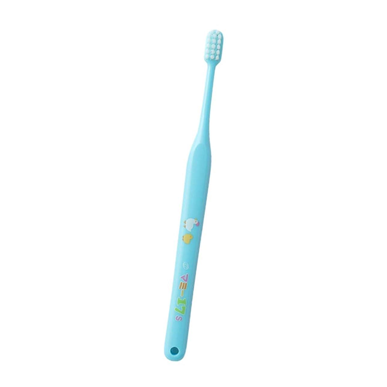アヒルリーガン熟読するオーラルケア マミー17歯ブラシ 1本 (ソフト(S)ブルー)