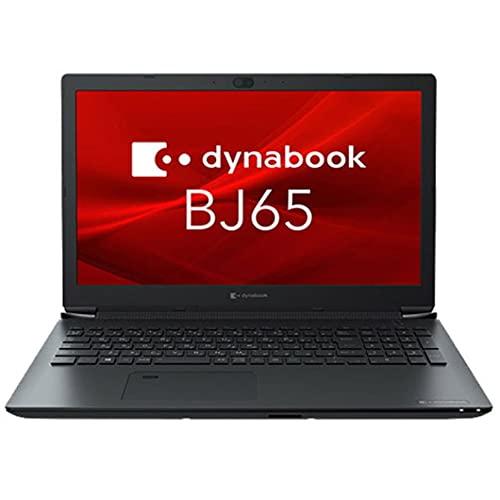 【セキュリティソフトセット】Dynabook BJ65 Windows10 Pro 64bit Corei3-10110U 8GB SSD 256GB DVDスーパーマルチ 高速無線LANIEEE802.11ax/ac/a/b/g/n Wi-Fi6 Bluetooth5.1 HDMI USB3.1 webカメラ SDカードスロット 10キー付日本語キーボード 15.6型HD液晶ノートパソコン ESETパーソナルセキュリティ1年版同梱