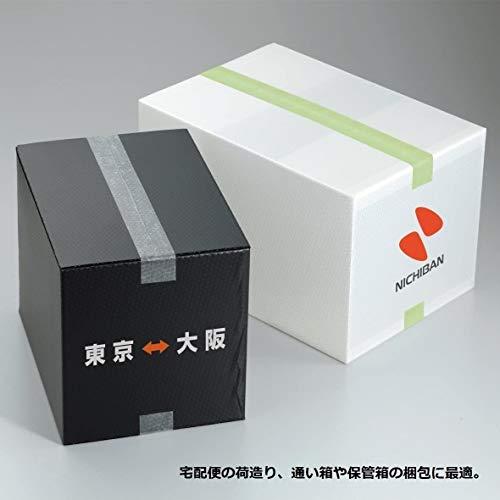 ニチバン養生テープフィルムクロステープ50mm×25m巻半透明1840-50