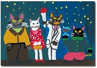 猫の足あと ポストカード 「今宵はパーティ」