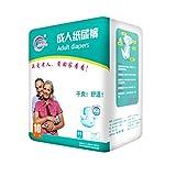 EXCEART 8 Hojas de Pañales para Adultos Incontinencia Desechable Calzoncillos Ropa Interior para Hombres Y Mujeres Talla Xl