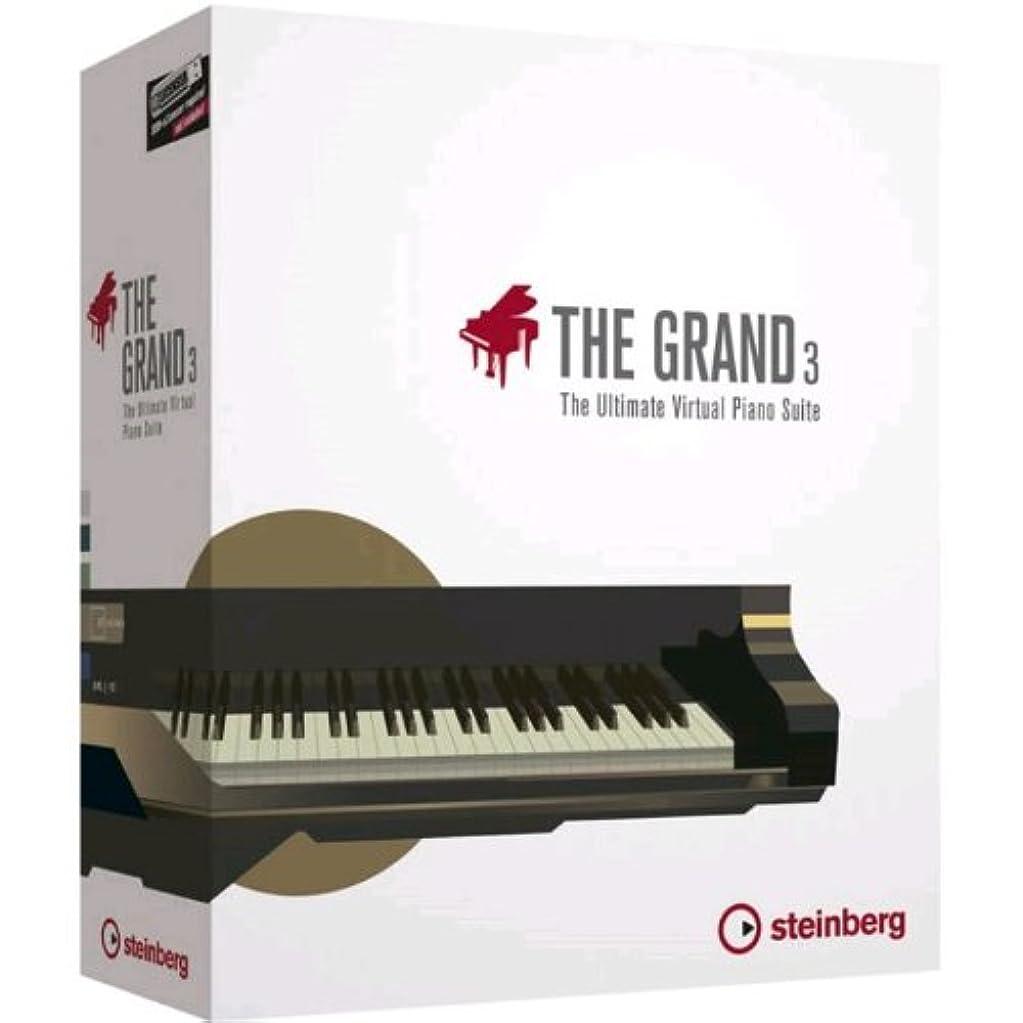 ゼロ発症変換する『並行輸入品』 ◆ Steinberg THE GRAND 3 ◆最強ピアノ音源/アカデミック版