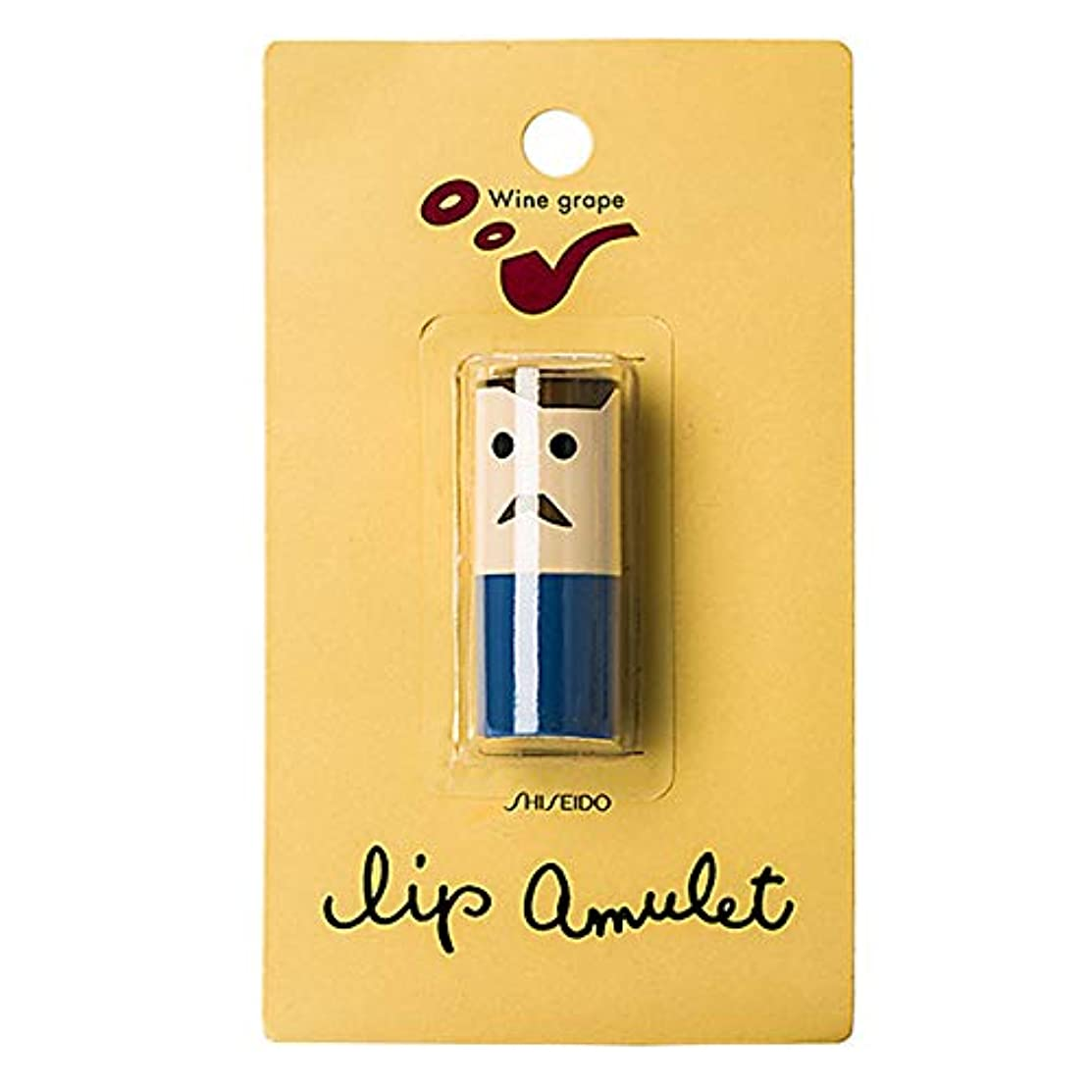 効能うなずくドラフト【台湾限定】資生堂 Shiseido リップアミュレット Lip Amulet お土産 コスメ 色つきリップ 単品 葡萄酒紅 (ワイングレープ) [並行輸入品]