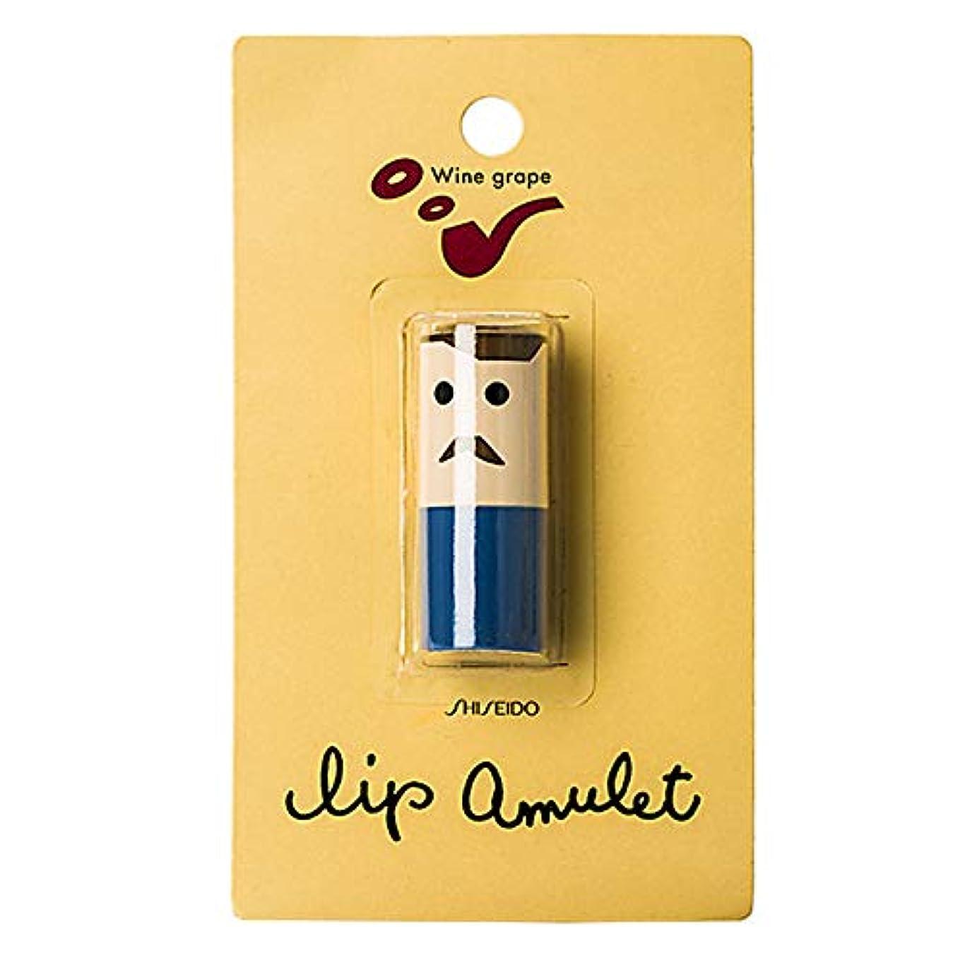 私たちビール騒々しい【台湾限定】資生堂 Shiseido リップアミュレット Lip Amulet お土産 コスメ 色つきリップ 単品 葡萄酒紅 (ワイングレープ) [並行輸入品]