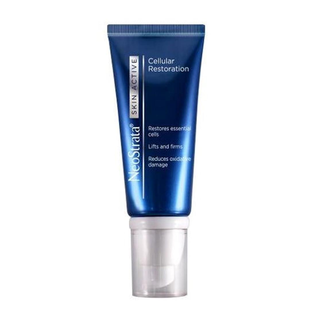 行動チャートポルトガル語Neostrata Skin Active Cellular Restoration 50ml [並行輸入品]