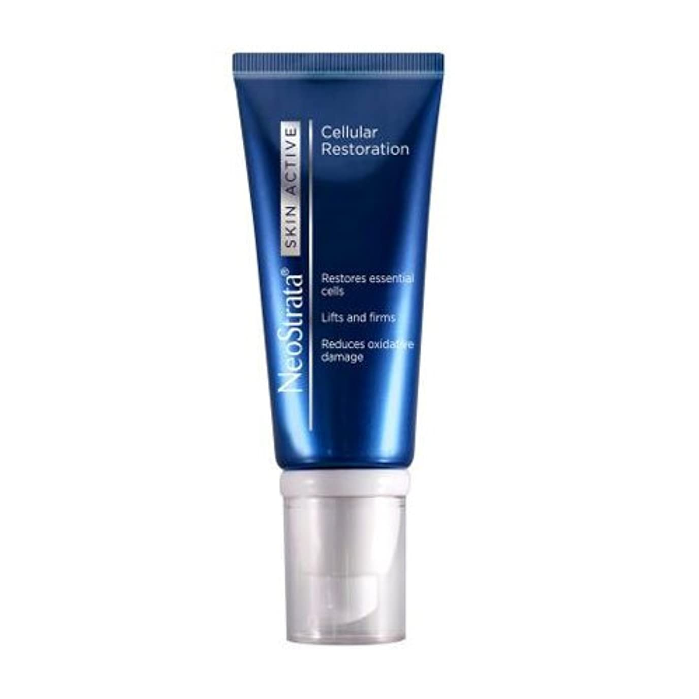 行列ページ慢なNeostrata Skin Active Cellular Restoration 50ml [並行輸入品]