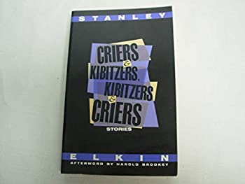 Paperback Criers and Kibitzers, Kibitzers and Criers Book
