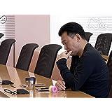 """「逆風下の""""問題児""""~実業家・三木谷浩史~」"""