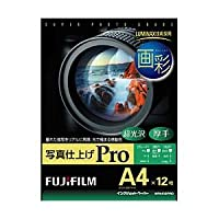 富士フィルム(FUJI) インクジェットペーパー 画彩 写真仕上げ Pro A4 12枚 WPA412PRO ds-827398