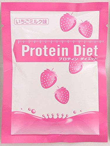 DHC プロティンダイエット いちごミルク味 7コ入り 合計350g [5857]