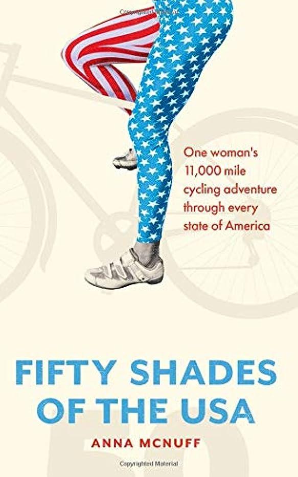 高揚した不公平包帯50 Shades Of The USA: One woman's 11,000 mile cycling adventure through every state of America