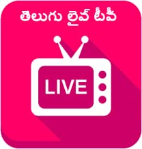 etv live streaming telugu channel